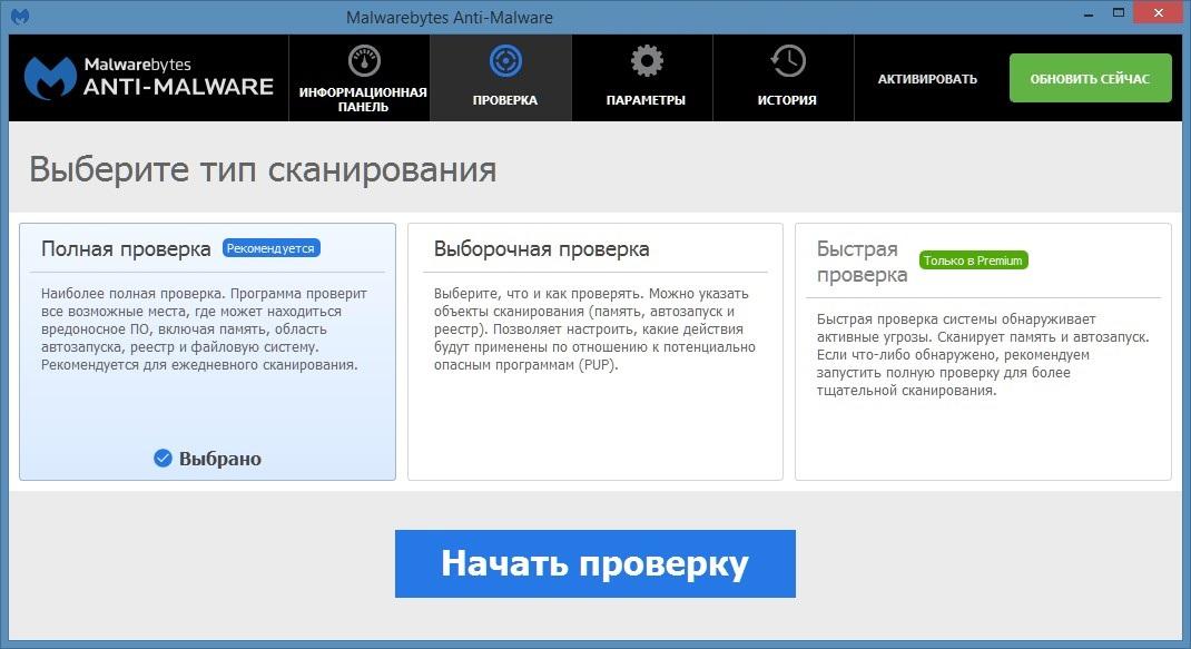 майлваре интерфейс программы