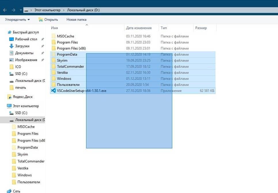 Выбор файлов и папок для архивации