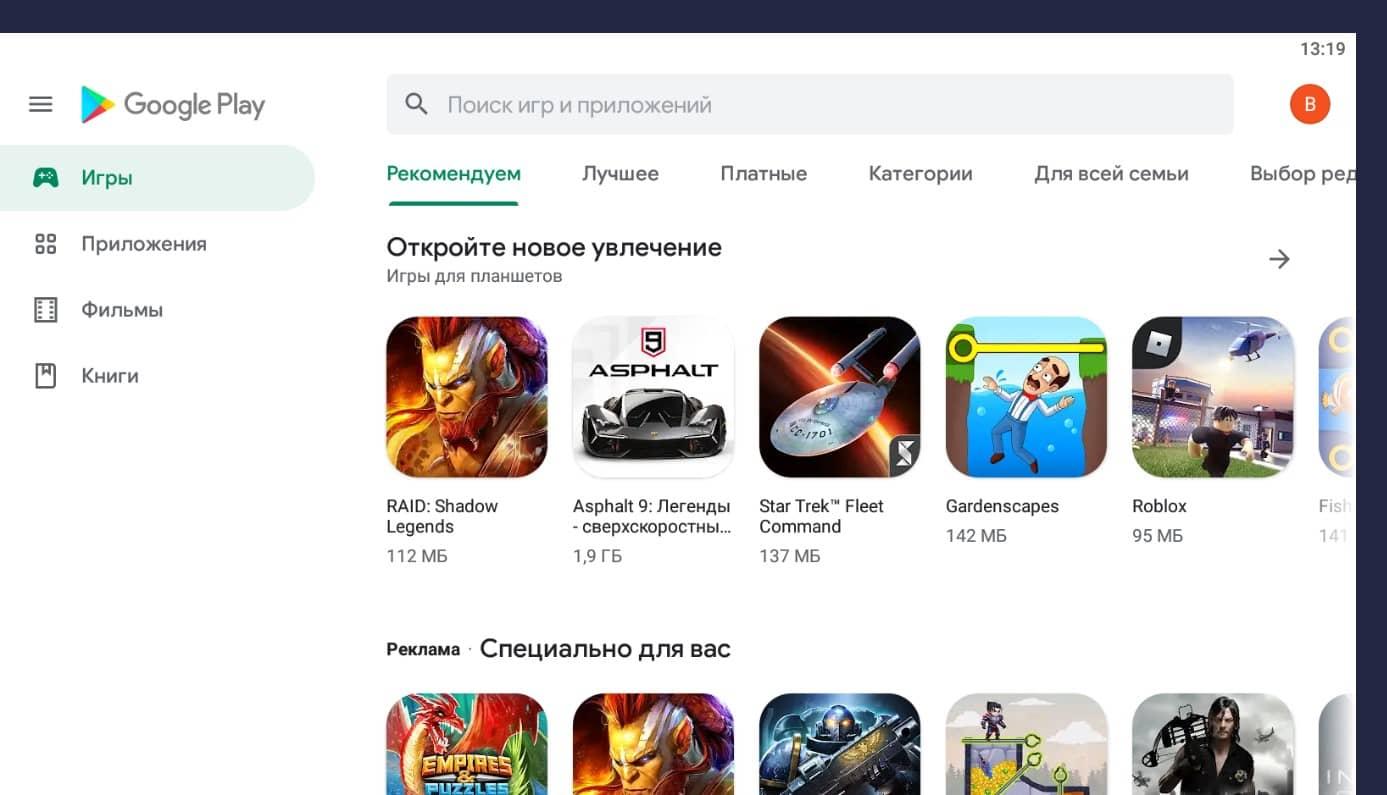 блюстакс скачать для виндовс на русском языке