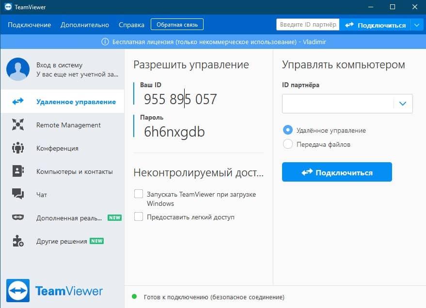 тимвьювер скачать бесплатно для пк на русском