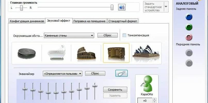 Realtek HD Audio Driver для пк на виндовс и линукс