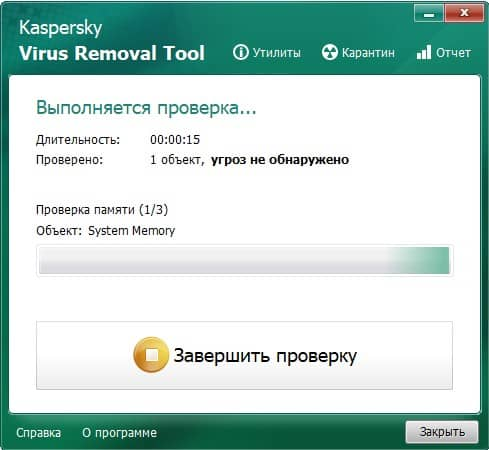 интерфейс антивирусной программы касперский вирус ремовал