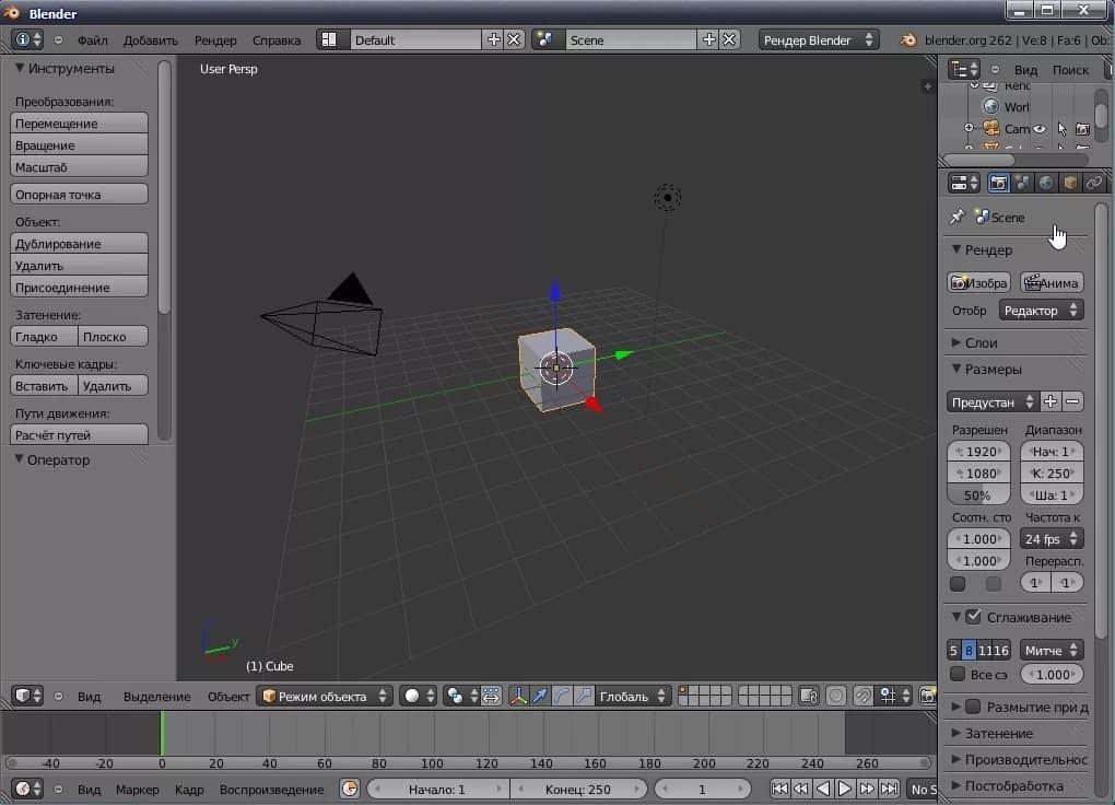 Blender рабочее окно графического редактора