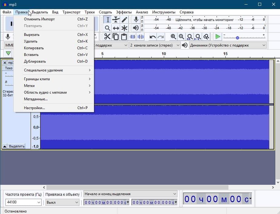 Интерфейс аудиоредактора Audacity